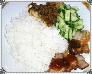 Cuisine of Indonesia